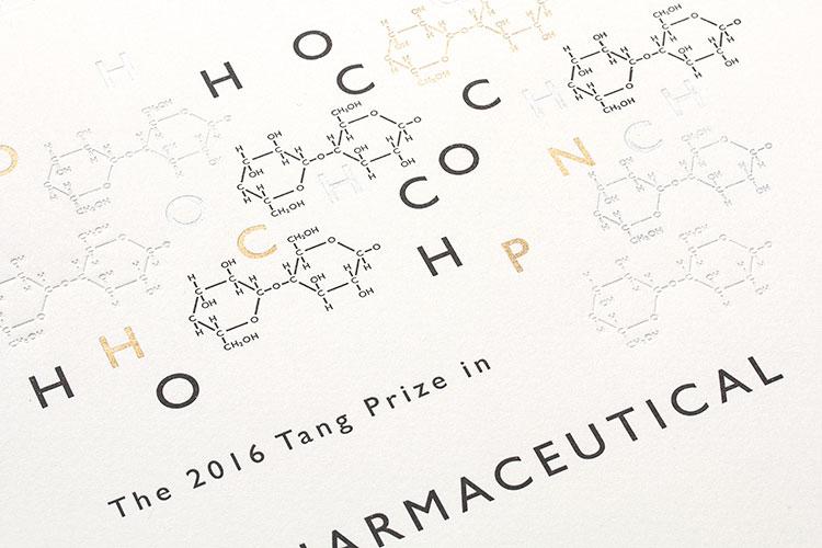 tang_prize_2016_biopharmaceutical_letterpress_2_750
