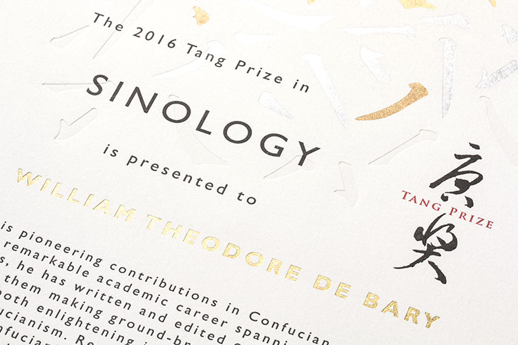 tang_prize_2016_sinology_letterpress_2_750