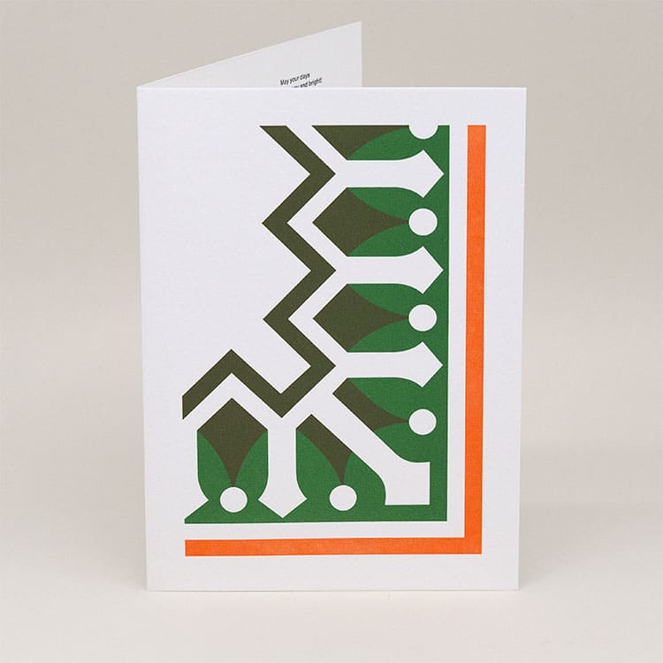 atelier-dyakova-christmas-letterpress-card-wild-woodletter-ornament-front_750