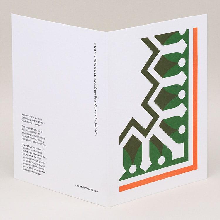 atelier-dyakova-christmas-letterpress-card-wild-woodletter-ornament_750